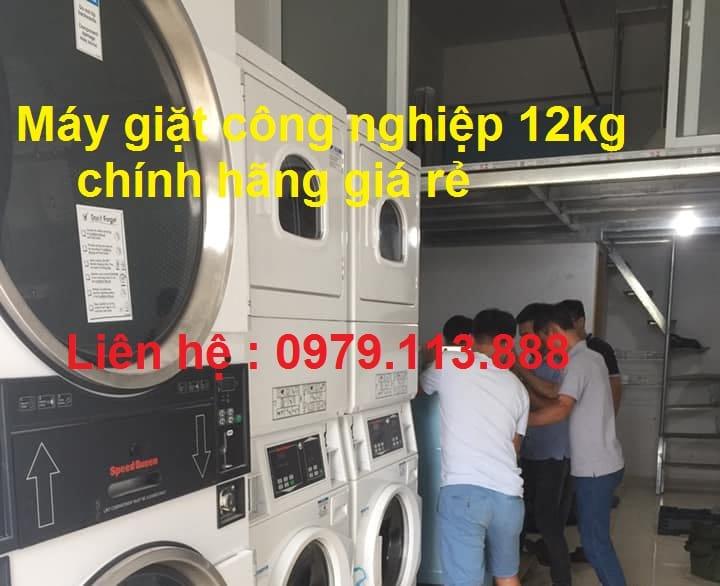Máy giặt công nghiệp 12kg nên mua thương hiệu nào tốt và bền ?